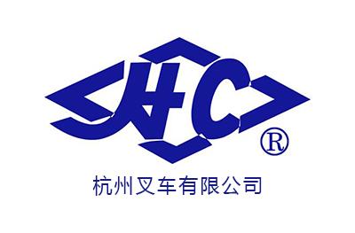 杭州叉车有限公司