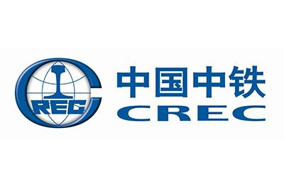 中国中铁工程装备集团有限公司