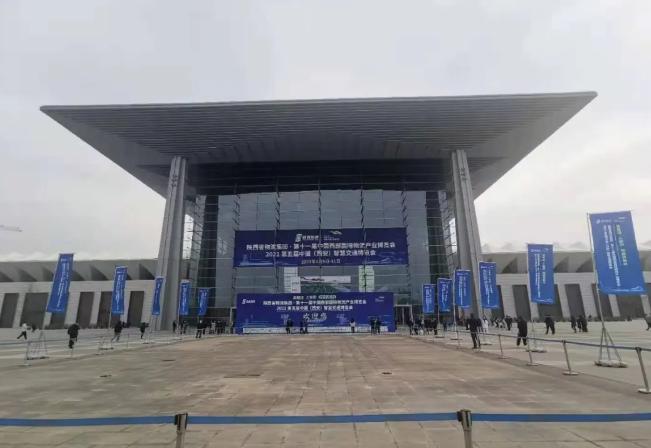 江苏快乐电源2021中国西部国际物流产业博览会之行圆满结束